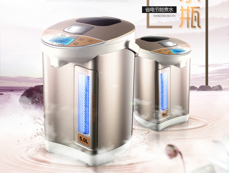 Electric thermos with 5L stainless steel kettles Overheat Protection  Safety Auto-Off FunctionElectric thermos with 5L stainless steel kettles Overheat Protection  Safety Auto-Off Function