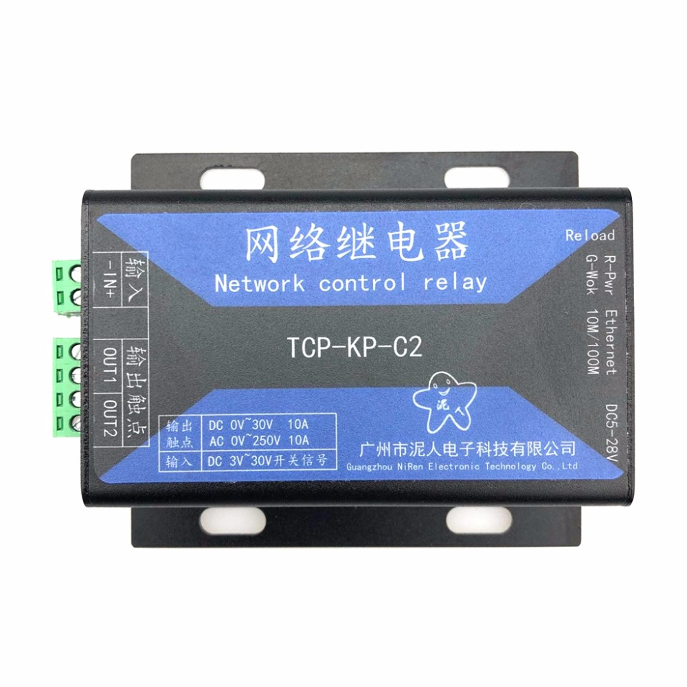 Industrial IP Ethernet relay 2 way network relay module network switch 1 way isolated inputTCP-KP-C2