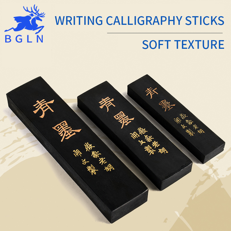 Bgln 1Piece Chinese Traditional Calligraphy Pine-soot Ink Stick For Writing Brush Painting Calligraphy Sticks Solid Ink Stick 120g chinese traditional painting paints ink sticks solid inker inkstick calligraphy brushes pen refill