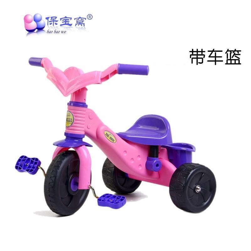 Enfants Balance vélo jouet tricycle enfant vélo jouet enfant vélo enfant 1-3 ans