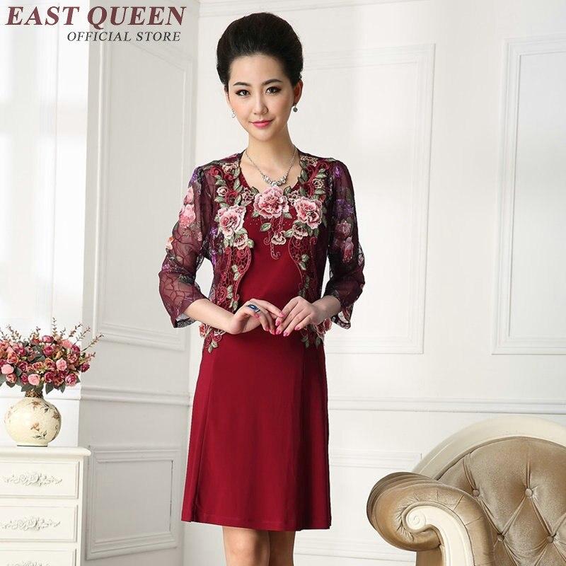 Donne Vestito Delle Cardigan Due Ricamo 4 Q Orientale 3 Tradizionale Vestiti A 1 2 Estate Cinese Pezzi Abbigliamento Kk728 Anziane Abito Di 7rrEwq