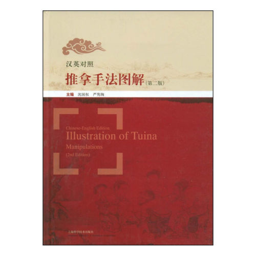 an analysis of chinese history A chronology of key events in the history of china.