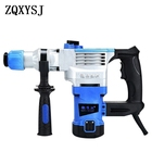 220V 26A / 30A Multi-function Electric Hammer 4900 / 4950RMP Cordless Electric Industrial Power Tools Concrete Impact Drill Bit