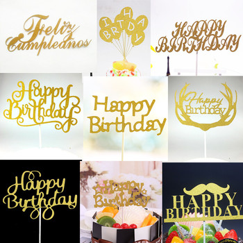 1PC Glitter Happy Birthday Flag Cake Topper Party Favors Sticker Decor Banner Card Baking DIY Accessory Gold