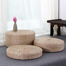 45x6 см круглый пуф татами подушки пол подушки из натуральной соломы медитация йога коврик упражнения Обучение Йога сиденье одеяла коврик