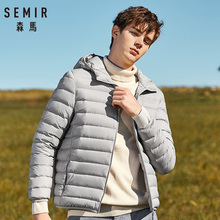 SEMIR brand men down jacket casual fashion winter jacket for men Hooded windbreaker white duck coat male outwear clothing cheap STANDARD 19008131355 REGULAR zipper Full Solid NONE Zippers Pockets NYLON Short White duck down 100g