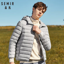 SEMIR brand men down jacket casual fashion winter jacket for men Hooded windbreaker white duck coat male outwear clothing(China)