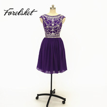 purple Short Prom Dresses 2017 bridesmaid clothes Beading Handwork With Stones Party Gowns formal celebration clothes free transport
