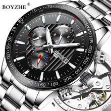 Watches Men Automatic Mechanical Watch Mens Fashion Luminous Stainless Steel Business Waterproof Watch BOYZHE Relogio Masculino boyzhe man s automatic mechanical watch fashion brand business watch military sport waterproof clock luminous wristwatch for man