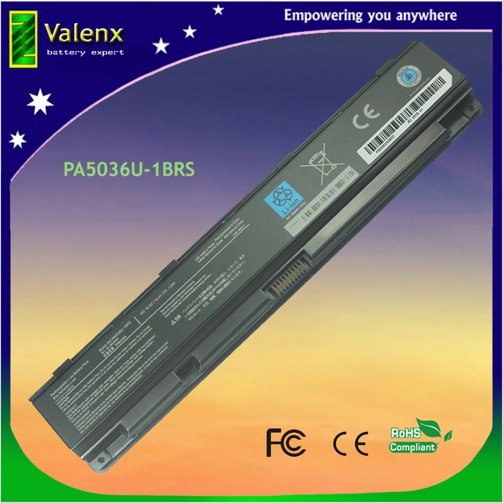 75Wh PABAS264 PA5036U-1BRS Battery For TOSHIBA Qosmio X70-A X75-A X870 X870-11D X870/00T X875 X875-Q7280 X875-Q7290 X875-Q7291 1 6 scale plastics united states assault rifle gun m16a1 military action figure soldier toys parts accessory