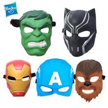 Original Hasbro Brand The Avengers 3 Child Marvel Cosplay Thor Helmet Spider-Man Model Costume Party Boys Gift Toys for Children(China)