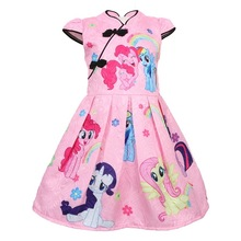 New My Baby Girl Summer Princess Little Pony Rainbow Dresses for Girls Halloween Birthday Party Vestidos Dress Children Clothing arrival new 2017 princess summer baby girls black dress white polka dots children fashion dresses for little girl dresses