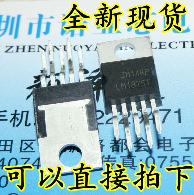 10 cái/lốc LM1875T TO220-5 LM1875 TO220 Còn Hàng