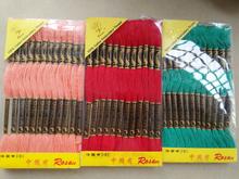Doskonała jakość 100 bawełna sześć nici Rosace jedwabna nić dowolne 447 kolorów nici do haftowania równe DMC 8 m sztuka 12 sztuk pudło tanie tanio Odporność na ścieranie 100 COTTON 447 colors Barwione