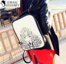 HANSOMFY   Wholesale Korean Minimalist Retro Leopard Head Bag Portable Single Shoulder Bag Backpack Manufacturers On Behalf Of A
