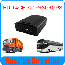 Monitoring driver mobile dvr 4ch 3g car dvr with gps with high quality
