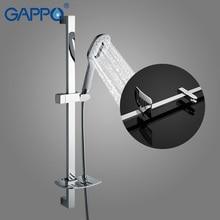 GAPPO душ слайд баров ванная комната, Душ железнодорожных держатель расширение Душ Регулируемый Настенный ползунок