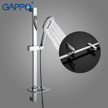 GAPPO shower Slide Bars bathroom Shower rail slide holder extension shower Wall Mounted adjustable sliding bar(China)
