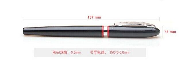 Picasso 907 Montmartre stylo plume noir anneau rouge taille moyenne plumePicasso 907 Montmartre stylo plume noir anneau rouge taille moyenne plume