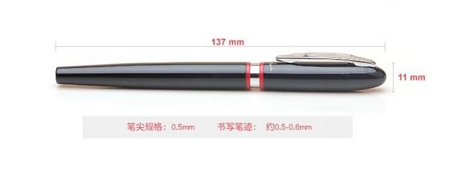 Picasso 907 montmartre stilografica nera penna anello rosso medio pennino sizePicasso 907 montmartre stilografica nera penna anello rosso medio pennino size