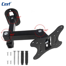 Universal Adjustable TV Wall Mount Bracket Universal Rotated Holder TV Mounts for 14 to 27 Inch