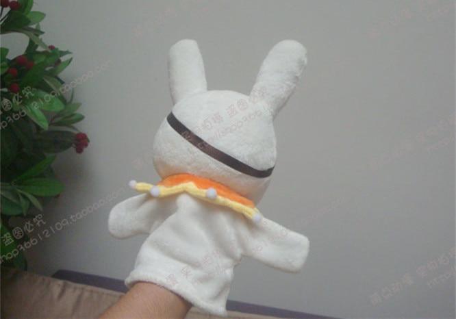 Ամսաթիվ ուղիղ եթերում Yoshino Pirate Rabbit - Կարնավալային հագուստները - Լուսանկար 4