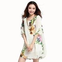 Summer Chiffon Dress Basic Loose Fitting Leopard Printed Dress Vestido Robe Ete D27