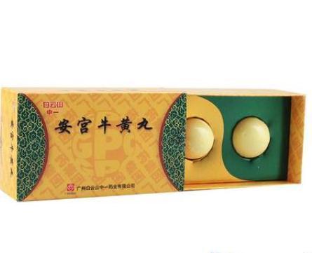 angong niuhuang 3g 2 pilulas pilulas 1 caixa