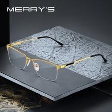 Merrys デザイン男性チタン合金メガネフレーム男性正方形超軽量目近視処方眼鏡男性ハーフ S2125