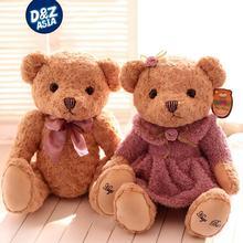Genuine Rose Teddy Bear lovers wedding Teddy Bear plush toy doll lovers pillow Valentine's Day gift
