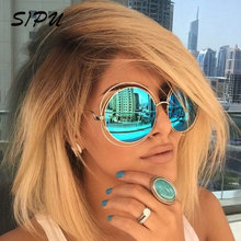 Vintage Round Big Oversized lens Mirror Brand Designer Pink Sunglasses Lady Cool Retro UV400 Women Sun Glasses Female KQW123