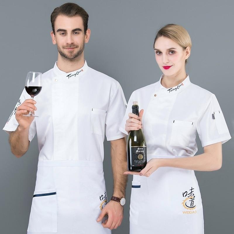 Chef's Work Clothes Men's Short Sleeves Catering Kitchen Uniform Baking Restaurant Women's Hotel Plus Size Staff Jacket H2093