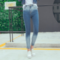 2016 Coolest Ripped Elasticity Gradient Color Skinny Jeans Woman Push Up Denim Pant Legging Plus Size Calca Jeans Feminina