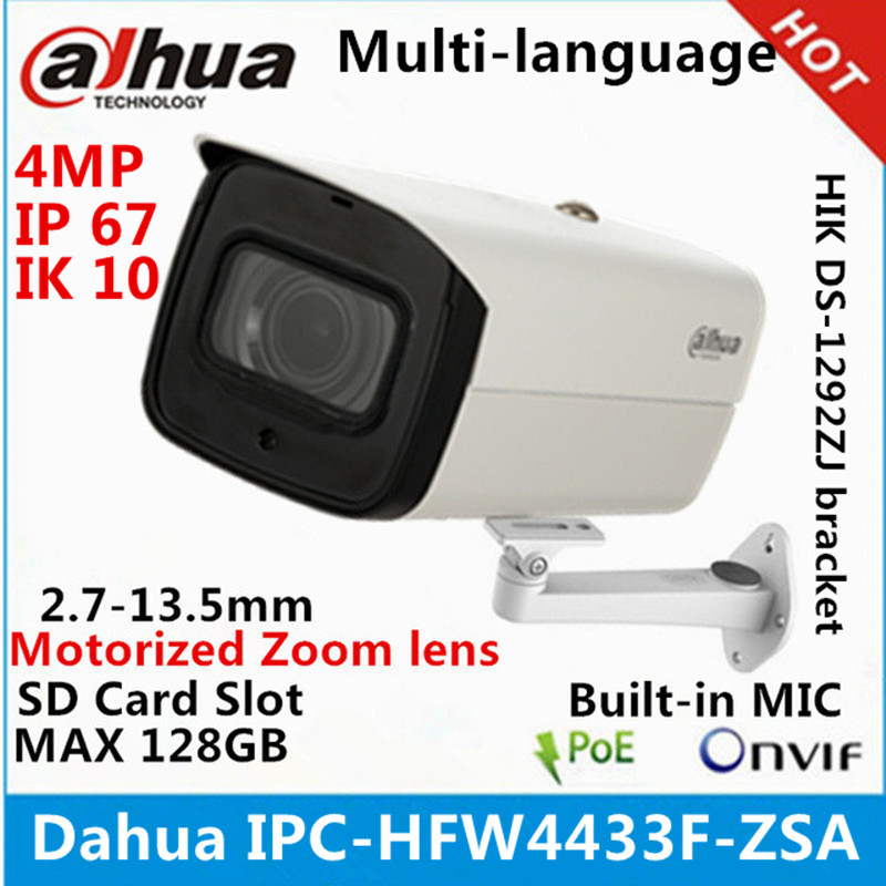Dahua Starlight varifocal motorized lens MIC poe IP Camera
