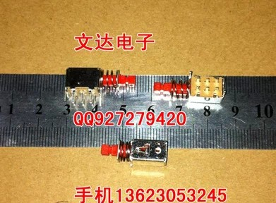 electronics ADSL Internet cat A-03  switch A03 small TV switch router switch megaphone switch Integrated circuit