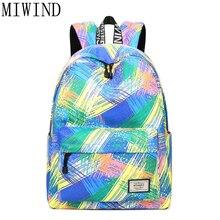 Miwind 2017 Колледж Улица граффити рюкзак для женщин девочек дорожные сумки рюкзак школьная сумка Mochila Escolar женский TTT041