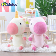 Metoo Doll Soft Plush Unicorn Stuffed Animals Toys Cute Rainbow Horses Gift for Kids Room Decoration Children's Popular Toy(China)
