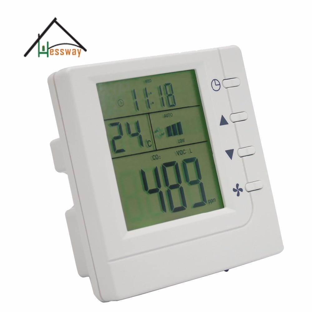 все цены на  Backlight changes Intelligent Air System Controller Detects CO2 VOC for fan Ventilator control  онлайн