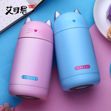 Thermos Cup Cartoon Cat Thermo Mug Drinkware Kids Water Bottle Stainless Steel Child Vacuum Flask cup