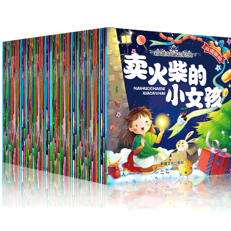 60 Books Parent Child Kids Baby Classic Fairy Tale Story Bedtime Stories English Chinese PinYin Mandarin Picture Book Ages 0-6