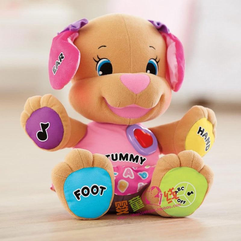 New Baby Toys Learning&Education Pink Dog Brinquedos