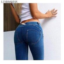 Pantalon Femme Sexy Low Carry Buttock Pencil Pants Elasticity Jeans Freddy  Pants Women Denim Leggings Trousers · 3 Colors Available 5f3049f99a5