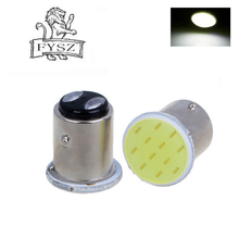 2Pcs LED  1157 Ba15d 3W 12 COB 210lm 6000K White Light Car Brake