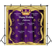 Royal Celebration 60th Birthday Backdrop Gold Crown Sixty Photography Background Purple Repeat Steps Backdrops