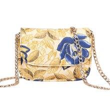 2016 neue Frauen Mode Mini Taschen ketten Kontrast Farbe Umhängetasche PU Handtasche Patchwork Party Handtasche BS512