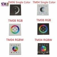 DC12V-24V RGB/RGBW одноцветная настенная сенсорная панель контроллер стеклянная панель диммер переключатель контроллер для светодиодный RGB светод...