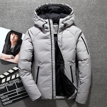 купить QUANBO brand clothing 2019 Winter White Duck down jacket New Fashion men Overcoat High quality Big Size 3XL Windproof and warm дешево