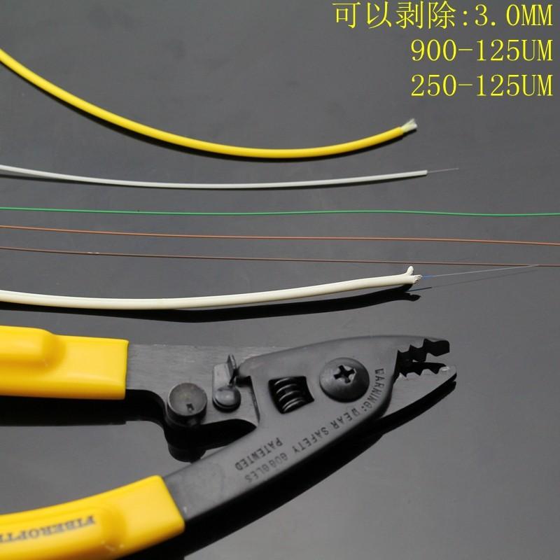 Free-Shipping-Decapador-de-Fibra-Optica-CFS-3-Fiber-Optic-Stripper (1)