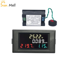 AC80-300V 100A/AC200-450V 100A HD Color LCD Active Power Meter  Digital Display AC Voltmeter Ammeter Energy Meter