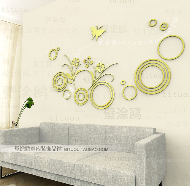 Wholesale Ikea Style Acrylic Sofa Decorative Pattern Applique